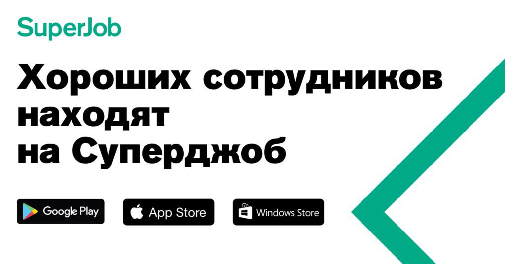Красноярск программист 1с резюме требуется внедрение 1с