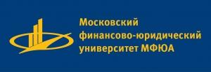 Вакансия в МФЮА в Москве