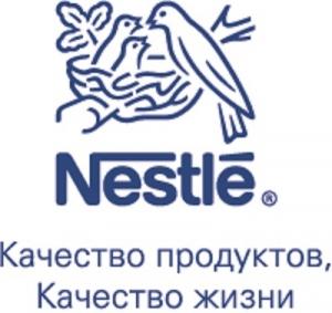 Вакансии компании «Нестле Россия»