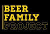 Работа в BeerFamilyProject