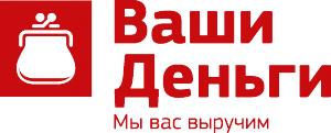 """Работа в """"Ваши Деньги"""" ( ООО МФО Джет Мани Микрофинанс"""")"""
