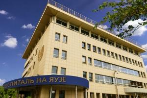 Вакансия Системный администратор в «Хоум Клиник»