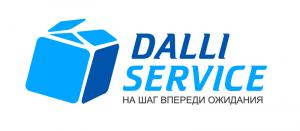 Вакансия в Далли-Сервис в Москве