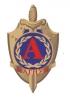 Вакансия Охранник в ЧОО Магнум-А в Москве