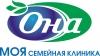 Вакансия в Медицинское объединение Она в Санкт-Петербурге