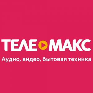 Вакансия Уборщица в Телемакс в Санкт-Петербурге