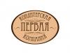 Вакансия Системный администратор в РУССКИЕ ПРОДУКТЫ торг