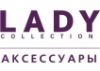 Работа в Lady Collection