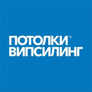 Вакансия Кладовщик в ВИПСИЛИНГ в Екатеринбурге