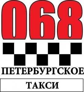 Вакансия Водитель в Петербургское такси 068 в Санкт-Петербурге