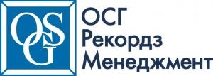 Вакансия Экспедитор в ОСГ Рекордз Менеджмент Центр в Москве