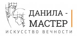 Вакансия в Данила-Мастер в Москве