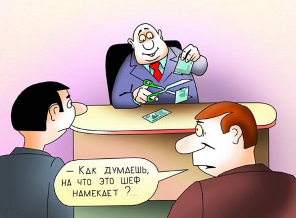 Поздравление безработному