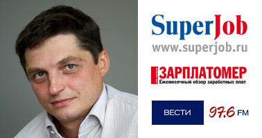 Superjob ru журнал зарплатомер и