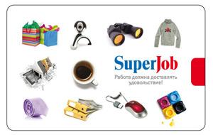 Карты superjob ru подарочная карта superjob ru