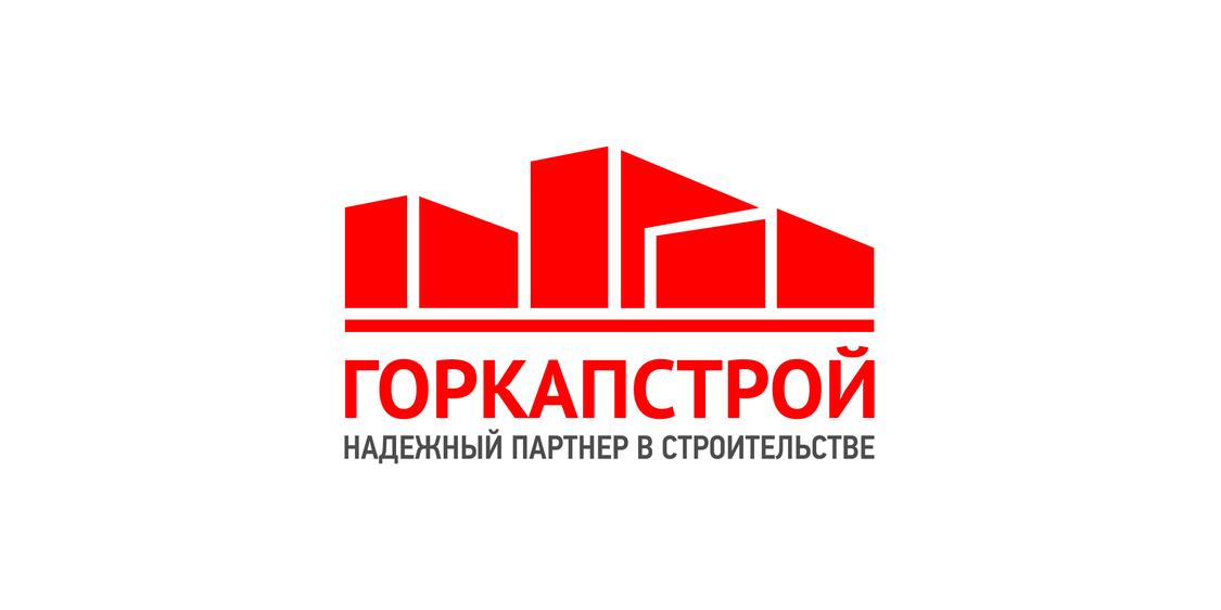 ооо горкапстрой официальный сайт генеральный директор