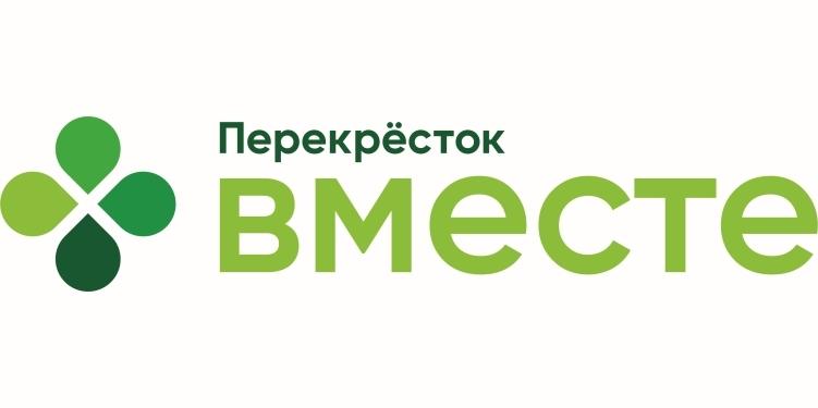 Продавец - кассир в сеть супермаркетов Перекресток. Зарплата от 38 000 руб