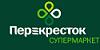 Кассир-продавец в Перекресток (все районы Москвы)
