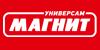 Продавец магазина Магнит (г. Пушкин, г. Павловск, п. Шушары)