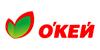 Сеть гипермаркетов ОКЕЙ приглашает на работу!