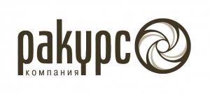 Работа в РАКУРСЪ