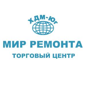 Вакансия в Мир ремонта в Ростове-на-Дону