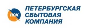 Логотип компании Петербургская сбытовая компания