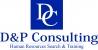 Работа в D&P Consulting