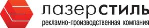Вакансия в РПФ ЛазерСтиль в Москве