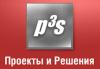 Работа в Центр Информационных Технологий Проекты и Решения