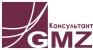 Работа в GMZ Консультант