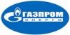 Работа в Газпром Энерго