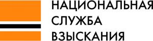 Вакансия в Национальная служба взыскания в Волгограде
