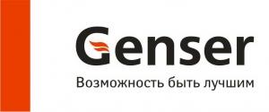Работа в Genser