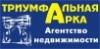 Вакансия в АН Триумфальная арка в Москве