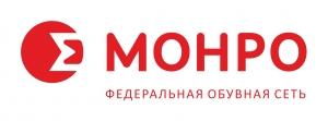 Работа в МОНРО