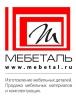 Работа в МЕБЕТАЛЬ