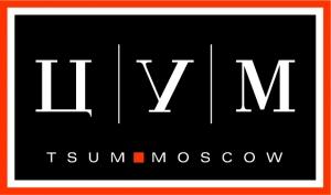 Вакансия в ТД ЦУМ в Москве