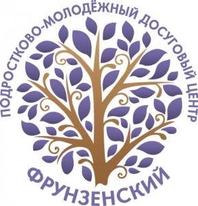 Работа в Подростково-молодёжный центр Фрунзенский