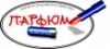 Работа в ТФ Парфюм Новгород