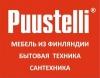 Работа в КристАл (салон мебели Puustelli)