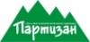 """Работа в Сеть магазинов """"Партизан"""""""