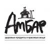 Работа в АМБАР