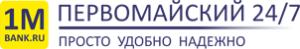 Вакансия в Банк Первомайский в Крымске