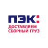 Вакансия в Первая Экспедиционная Компания в Московской области