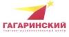 Работа в Управляющая компания ТРЦ Гагаринский