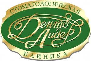 Вакансия в Лидер в Москве