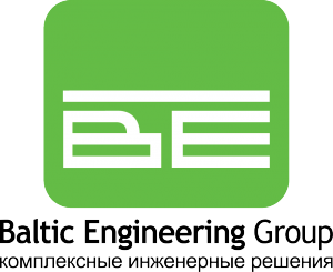 Работа в Baltic Engineering Group