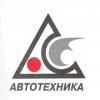 Работа в Завод акустических материалов Автотехника