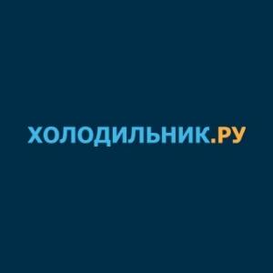 Вакансия в Холодильник.Ру в Московской области